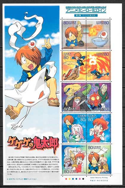 colección sellos cómic Japón 2009