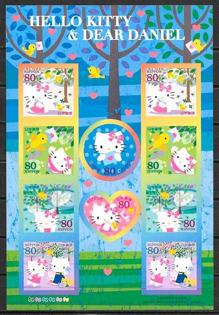 filatelia comic Japon 2009