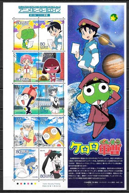 sellos cómic Japón 2010