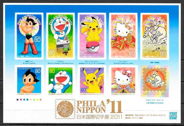 filatelia cómic Japón 2011