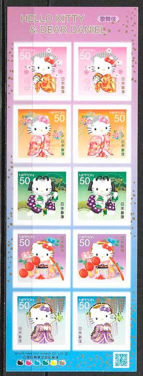 filatelia colección cómic Japón 2011