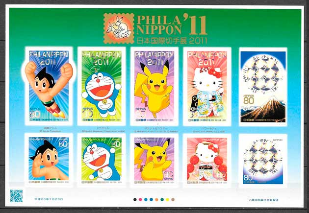 colección sellos cómic Japón 2011