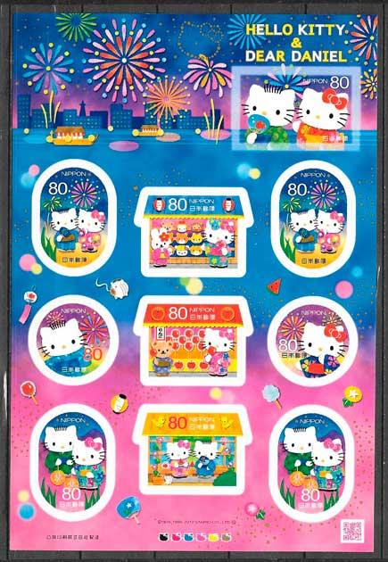 sellos cómic Japón 2012