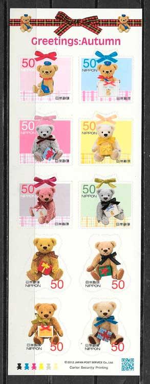 filatelia colección cómic Japón 2012