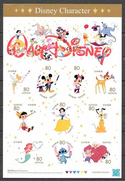 colección sellos disney Japón 2012