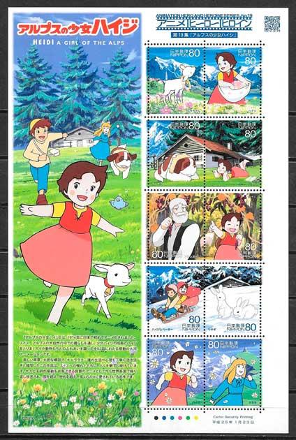 colección sellos cómic Japón 2012