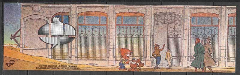 filatelia cómic Bélgica 1991