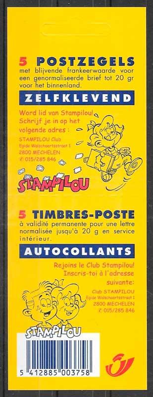 sellos cómic Bélgica 2001