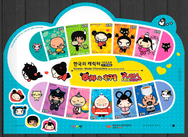 sellos cómic Corea del Sur
