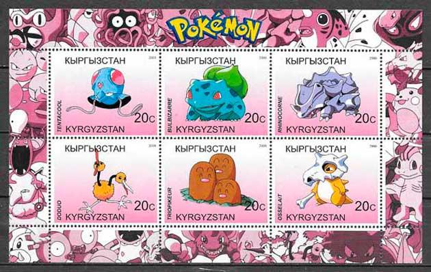 sellos comic Kirgikistán 2000