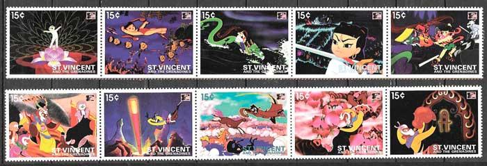 sellos cine Sant Vincente 1996