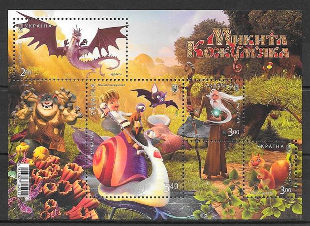 colección sellos cómic Ucrania 2017
