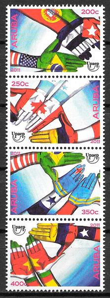 sellos UPAEP Aruba 2011