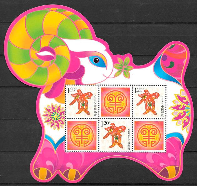 filatelia colección sellos de China 2014