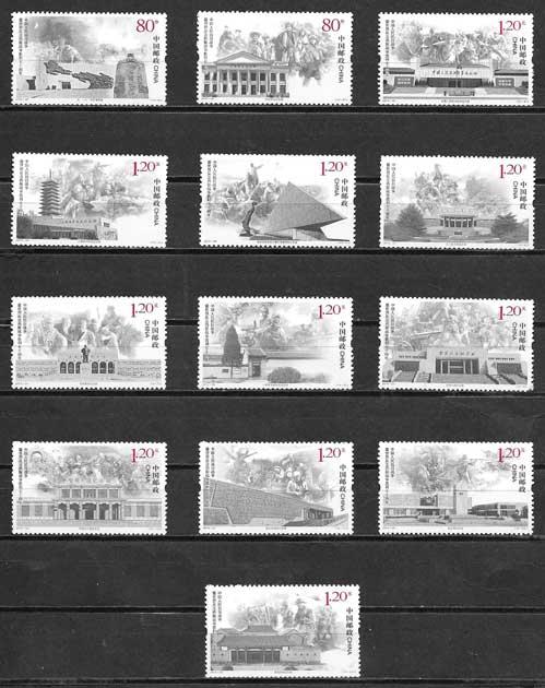 colección sellos temas varios China 2015