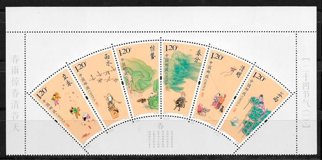 colección sellos de China 2015