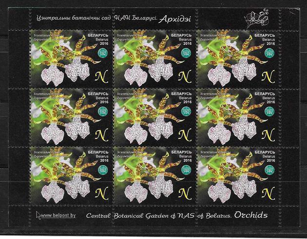 filatelia colección orquídeas 2016
