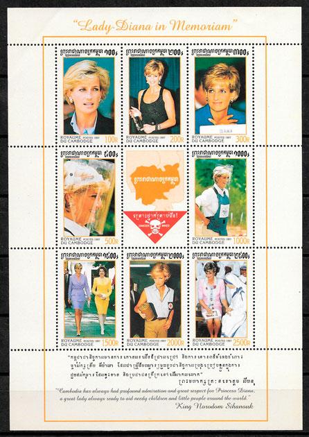sellos Diana Camboya 1997