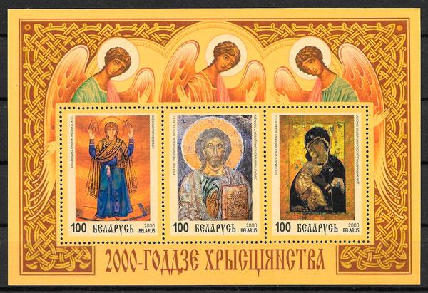 filatelia colección emisiones conjunta 2000