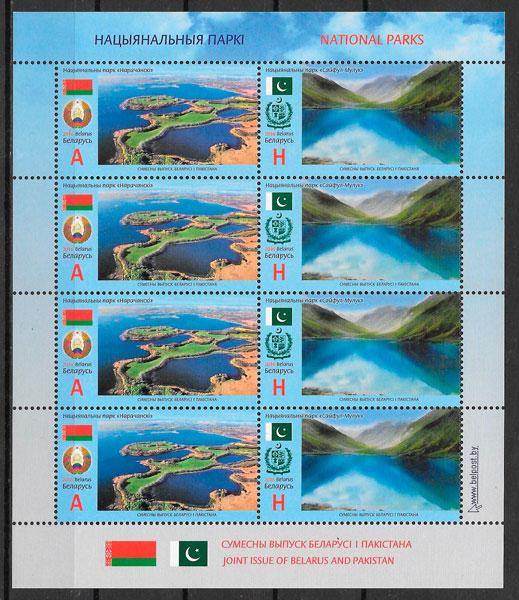 sellos emisiones conjunta Bielorrusia 2016