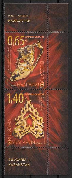 filatelia 2012 emisiones conjunta Bulgaria