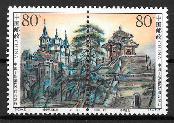 filatelia emisiones conjunta China 2002