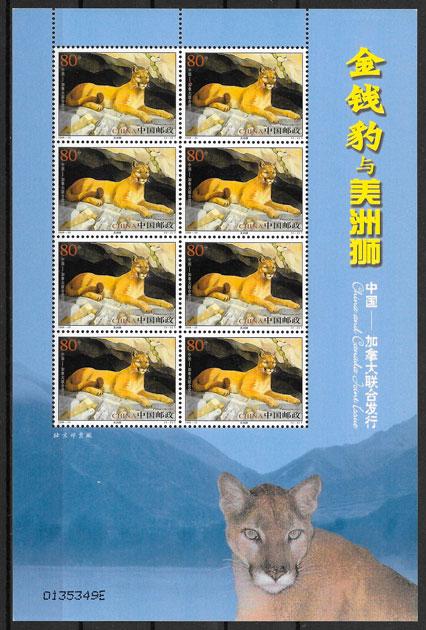 filatelia colección emisiones conjunta China 2005