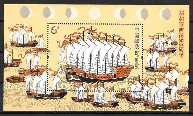 sellos emision conjunta China 2005