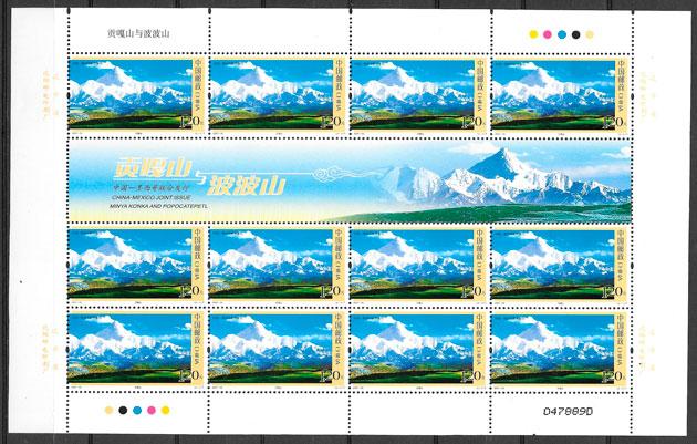 sellos emisiones conjunta 2007