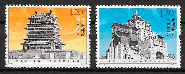 sellos conjunta China 2009