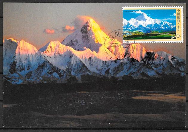 sellos emisiones conjunta China 2007