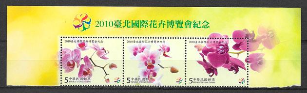 filatelia colección orquídeas Formosa 2010