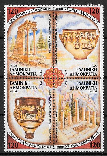 filatelia emisiones conjunta Grecia 1999