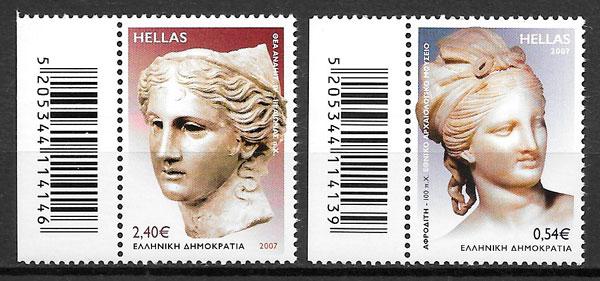 filatelia colección emisiones conjunta Grecia 2007