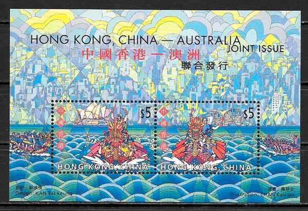 filatelia emisiones conjunta Hong Kong 2001