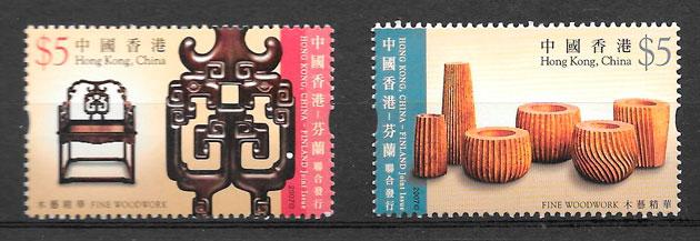 filatelia coleción emisiones conjunta Hong Kong 2007