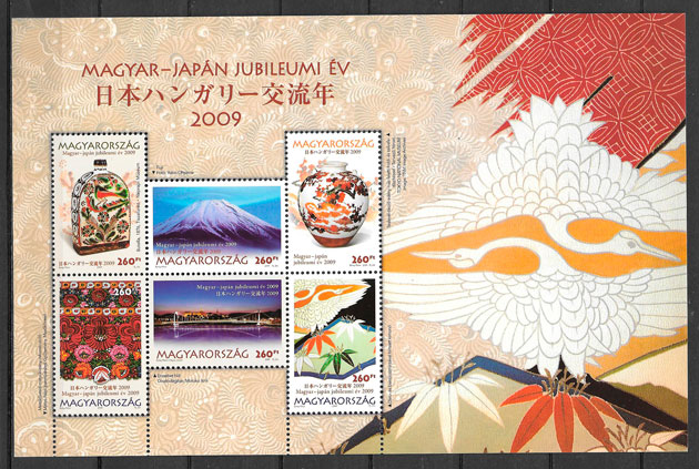 sellos emisiones conjunta Hungría 2009