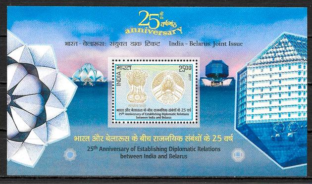 colección sellos emisiones conjunta India 2017