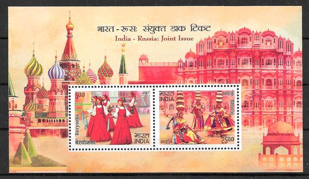 sellos emisiones conjunta India 2017