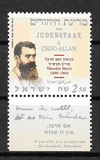 filatelia colección emisiones conjunta Israel