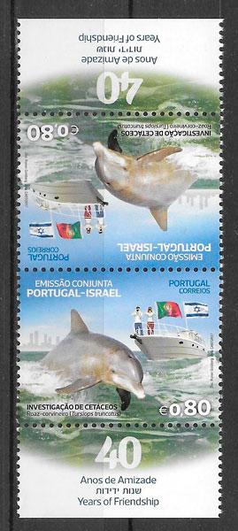 filatelia colección emisiones conjunta Israel 2017