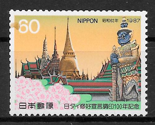sellos emisiones conjunta Japón 1987