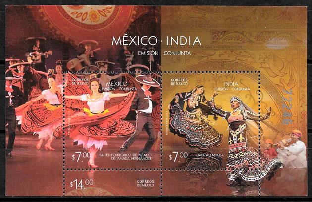 filatelia emisiones conjunta México 2010