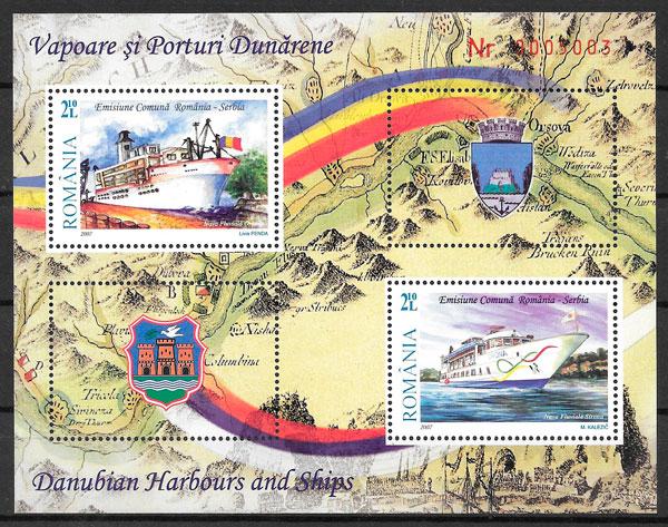 sellos emisiones conjunta Rumanía 2007
