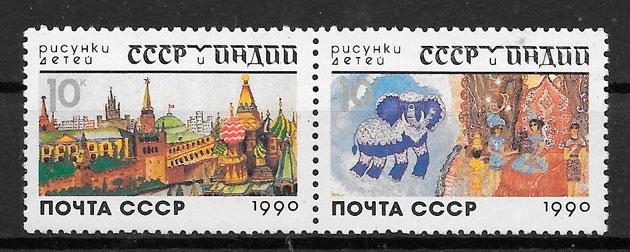 filatelia colección emisiones conjunta Rusia 1990