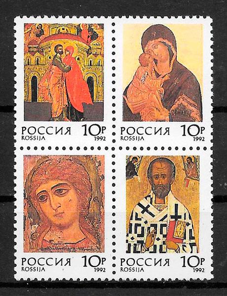 colecciones sellos misiones conjunta Rusia 1992