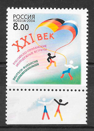 sellos emisiones conjunta Rusia 2004