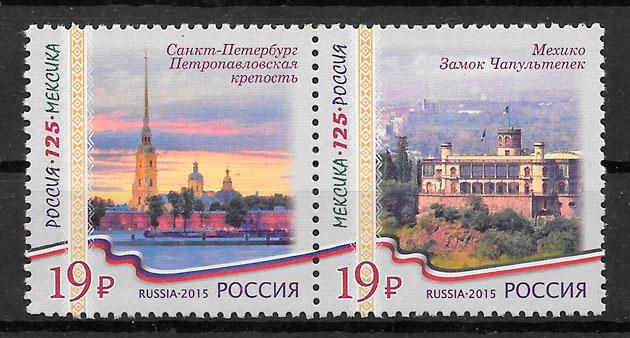 sellos emisiones conjunta 2015 Rusia