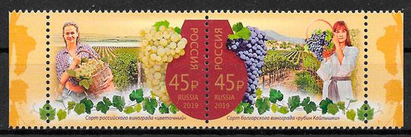 coleción sellos emisiones conjunta Rusia 2019