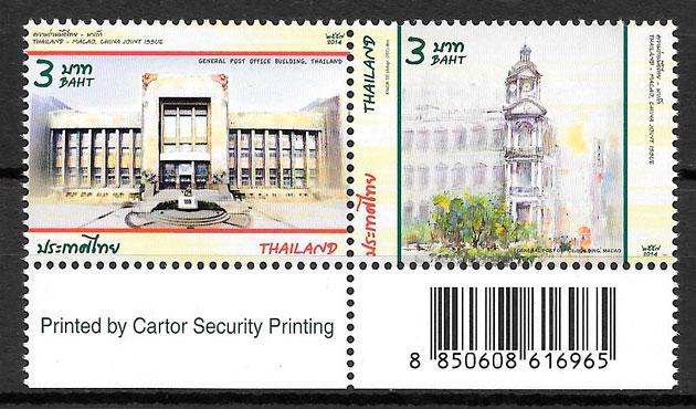 sellos emisiones conjunta Tailandia 2014